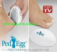 Набор для відходу за ступнями Пед Эгг (Ped Egg)