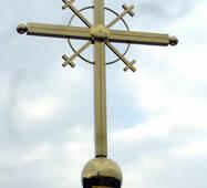 Изготовление крестов Киев. Кресты христианские