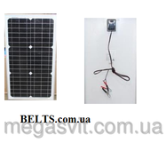 Сонячна зарядка Solar board 30w 18v (сонячна батарея, панель Solar Panel)