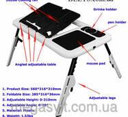 Столик для ноутбука E - Table, переносний стіл Э-тайбл