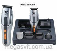 Бритва BIAOYA BAY-680 8в1 (машинка для стрижки, триммер Бий 680)