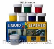 Краска для кожи Жидкая Кожа Liquid Leather (Ликвид Лизер)