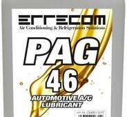 Олія для системи кондиціонування PAG 46, 250 мл