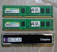 Оперативная память для ПК DDR3 2gb PC3 - 10600 1333