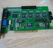 Видеорегистратор GeoVision GV - 650-800 (S) V3.31