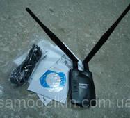 Мощный wi - fi USB адаптер 300 мбит двойная антенная до 1 км.