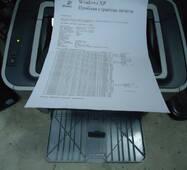 Лазерный принтер HP LaserJet P1505n с сетью