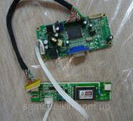 Комплект плат для ЖК монитора main и invertor универсальный 30 пин LVDS