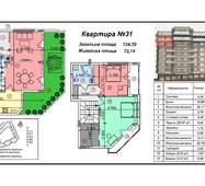 """Четырёхкомнатная квартира 31, (124 кв. м) в ЖК """"Green-Land"""", купить в Ужгороде"""