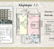 """Однокомнатная квартира 1.1 (41 кв. м) в ЖК """"Dream City"""", купить в Ужгороде"""