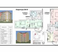 """Двухуровневая квартира 19 (121 кв. м) в ЖК """"Сакура"""", секция №2, купить в Ужгороде"""