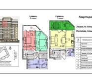 """Четырёхкомнатная квартира 30, (96 кв. м) в ЖК """"Green-Land"""", купить в Ужгороде"""