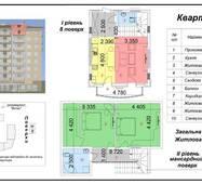 """Двухуровневая квартира 13, (101 кв. м) в ЖК """"Сакура"""", секция №3, купить в Ужгороде"""