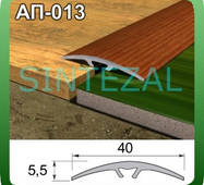 Ламинированный порожек для пола (скрытый крепёж), ширина 40 мм. 1,8 м., Дуб мокко