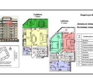 """Четырёхкомнатная квартира 29, (96 кв. м) в ЖК """"Green-Land"""", купить в Ужгороде"""