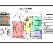 """Двухкомнатная квартира 10, вариант 3, (67 кв. м) в ЖК """"Green-Land"""", купить в Ужгороде"""