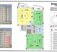"""Трёхкомнатная квартира 2, 3 вариант, (112,5 кв. м) в ЖК """"Сакура"""", секция №3, купить в Ужгороде"""