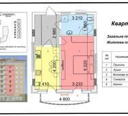 """Однокомнатная квартира 4 (41 кв. м) в ЖК """"Сакура"""", секция №3, купить в Ужгороде"""