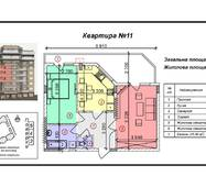 """Двухкомнатная квартира 11, (67 кв. м) в ЖК """"Green-Land"""", купить в Ужгороде"""