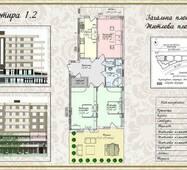 """Трёхкомнатная квартира 1.2 (117 кв. м) в ЖК """"Dream City"""", купить в Ужгороде"""