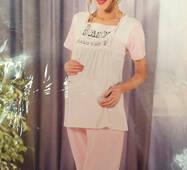 Женская пижама для беременых, Турция