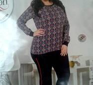 Жіноча піжама великих розмірів, Туреччина