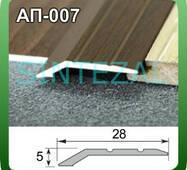 """Разноуровневый алюминиевый порожек """"под дерево"""", 28х5 мм. 0,9 м., Дуб серый"""