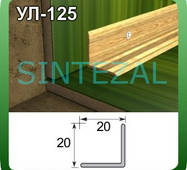 """Внутренний алюминиевый уголок 20х20 мм. (декор """"под дерево""""). 0,9 м., Вишня"""
