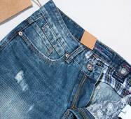 джинси Resalsa рвані 8403