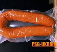 Вакуумний пакет 250х350 мм, купити
