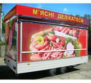 ТоргХолод - 4,2 м_ВВ-ШС-1,0, купить
