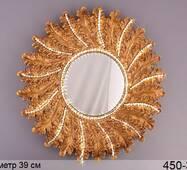 """Зеркало """"Золотое солнце"""" 39 см"""