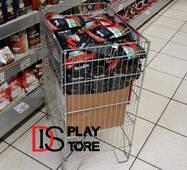 Торгівельний кошик для розпродажів, купити в Києві
