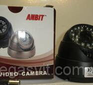 Купольна камера відеоспостереження для будинку Sony Anbit 5037 (відеокамера Соні Анбит)