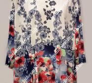 Жіноча блуза великого розміру, 2301