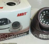 Камера відеоспостереження Sony Anbit 5005h