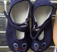 Дитячі тапочки оптом темно-синій
