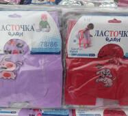 Детские колготки Ласточка оптом под памперсы