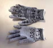 Рабочие перчатки для универсальных работ N-51, купить недорого