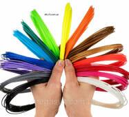 Набор АBS пластик для 3d ручок і принтерів 13 кольорів (10 метрів)