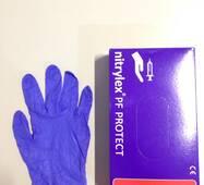 Робочі медичні рукавички Nitrylex сині