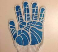 Купить рабочие перчатки ПВХ оптом на 7 км N-4