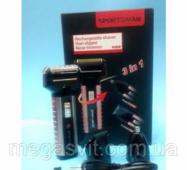 Машинка для стрижки Sporsman SM - 501, набір 3 в 1 (електробритва, триммер)