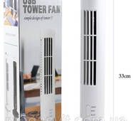Портативний вентилятор для будинку і офісу USB Tower Fan