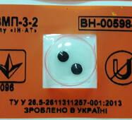 Антимагнитная пломба ИВМП-3-2, порог чувствительности - 100 млТл, купить оптом