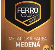 """Краска """"FERRO COLOR"""" медная  кузнечный эффект 0,75 л."""