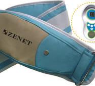 Масажний пояс для схуднення Zenet TL - 2005l