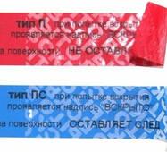 Индикаторные пломбы, тест 1