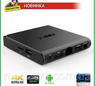Приставка Android TV BOX Т95Х (HD медіаплеєр)