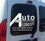 Заднє скло (сорочечка ліва) без э. о. без шовкографії під ущільнювач на Renault Kangoo 96-08 (Рено Кангу)
